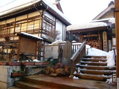 渋温泉の外湯巡り11