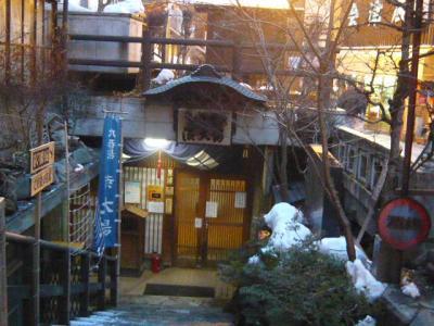 渋温泉の外湯巡り13