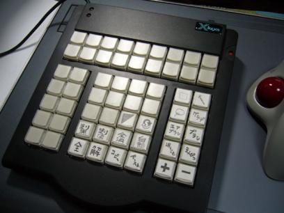 X-keys02.jpg