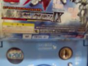 HMSセレクション1回200円