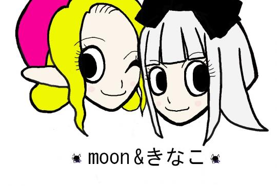 moonKINAK001.jpg