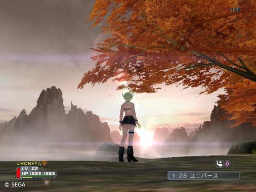 女心と秋の空~
