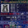 20070327163605.jpg