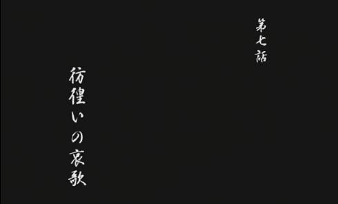 kyo7-1