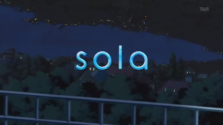 sol1-1