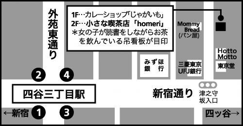 01_convert_20111208190332.jpg