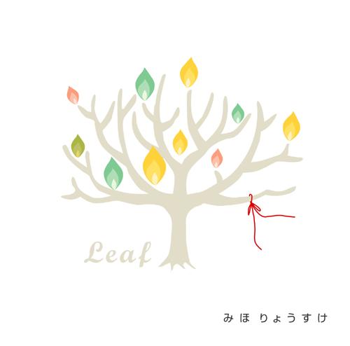 leaf_jk_forhp.jpg