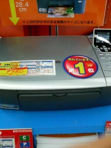 2006100601.jpg