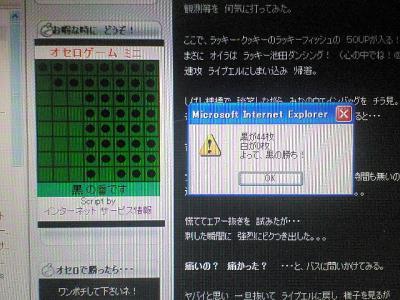 200607262133000.jpg