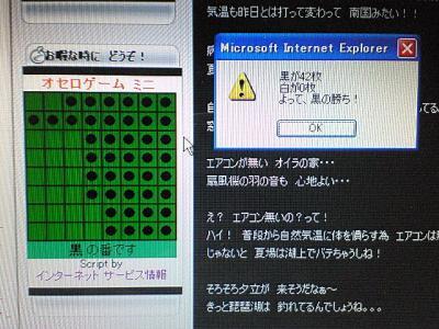 200607272153000.jpg