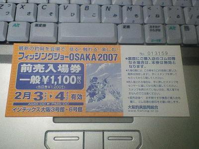 200701261337000.jpg