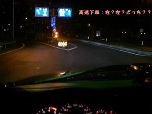 IMGP0193.jpg