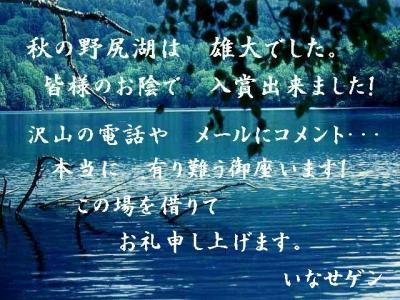 kisetu-natu1.jpg