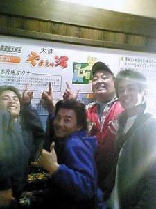 photo0oknh.jpg