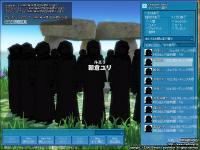 mabinogi_2007_11_09_001.jpg
