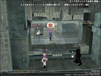 mabinogi_2007_11_11_010.jpg