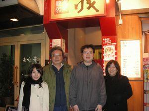 DSCN0790sannpei.jpg