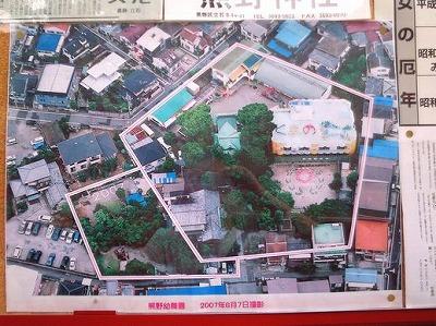熊野神社全景