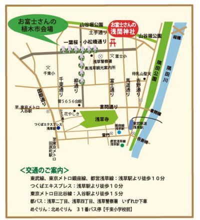 お富士さんの植木市2011
