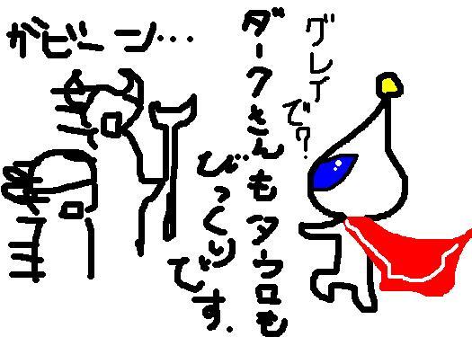 20070611192545.jpg