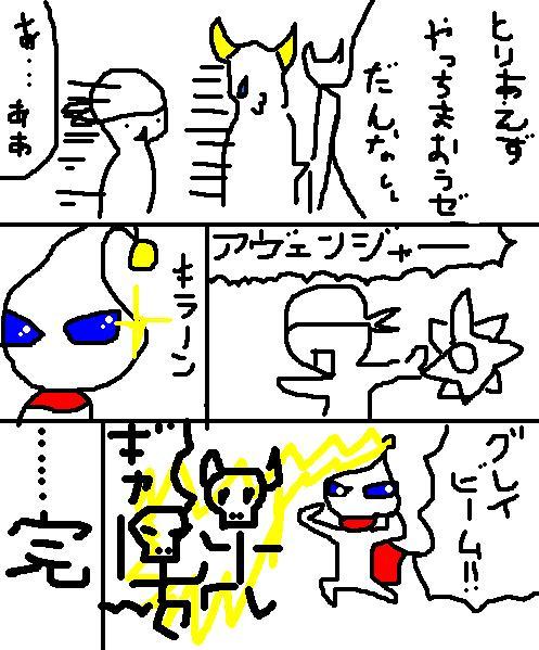 20070611193858.jpg