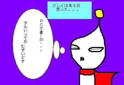 20070617161340.jpg