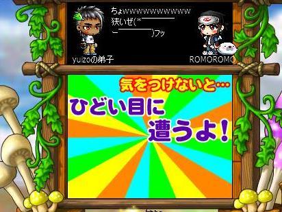 20070703160937.jpg