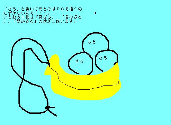 20070724195343.jpg