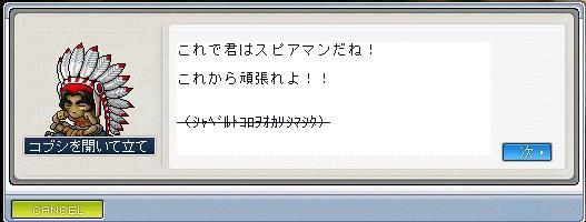 20070727133503.jpg