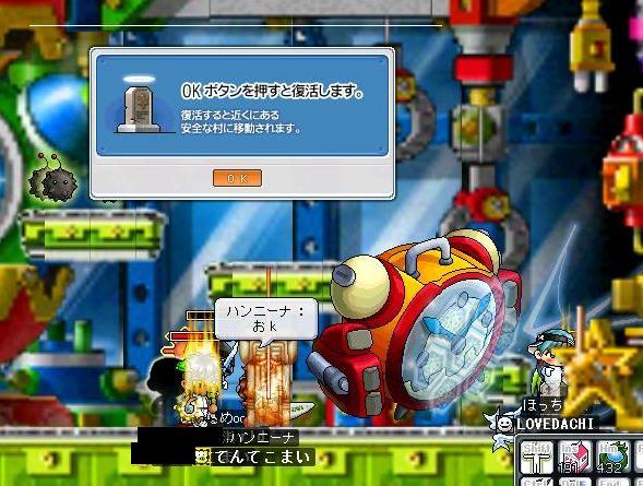 20070817010227.jpg