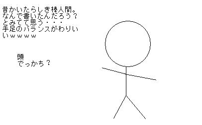 20070830131128.jpg