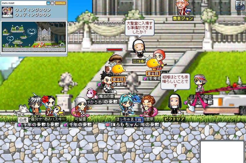 ・。♪σ(`・・´ )結婚式♪。・