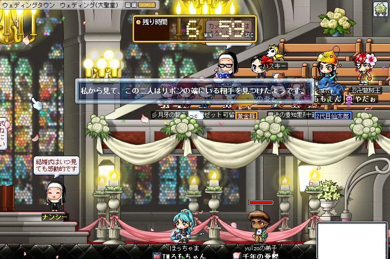 ・。♪σ(`・・´ )結婚式2♪。・