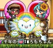 ・。♪!☆σ(`・・´ )結婚式10☆!♪。・