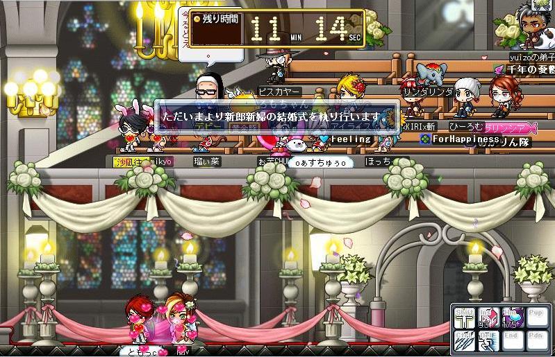 ・。♪☆とも・蘭結婚式☆♪。・
