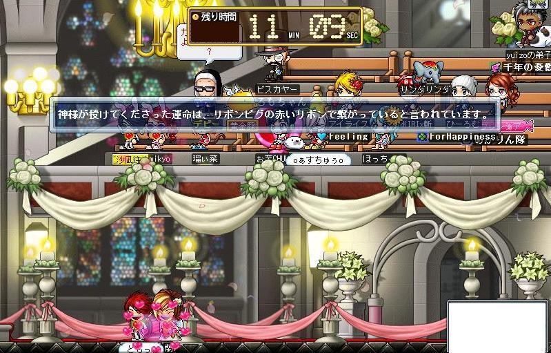 ・。♪☆とも・蘭結婚式2☆♪。・