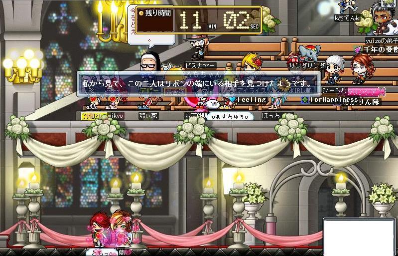 ・。♪☆とも・蘭結婚式3☆♪。・