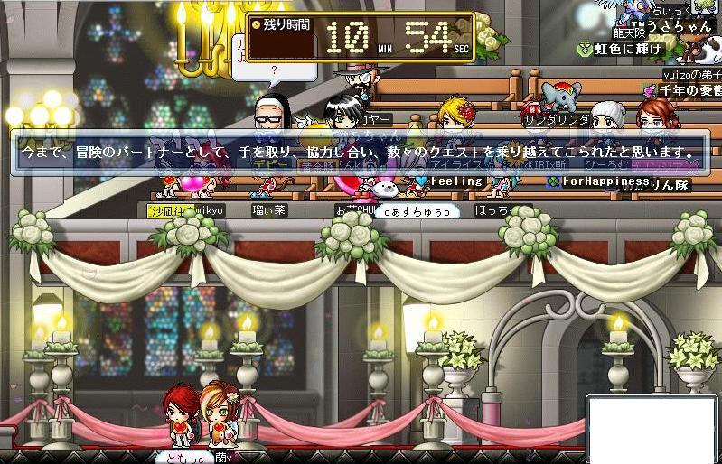 ・。♪☆とも・蘭結婚式4☆♪。・