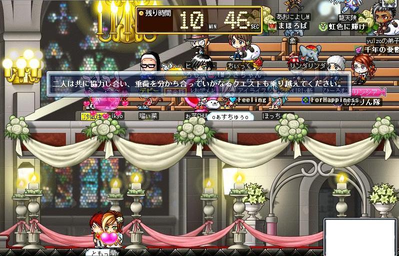 ・。♪☆とも・蘭結婚式5☆♪。・
