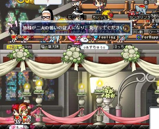 ・。♪☆とも・蘭結婚式7☆♪。・