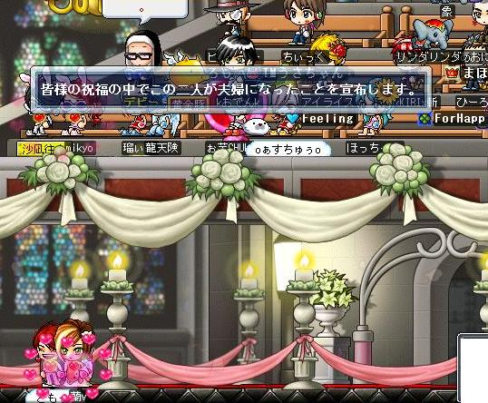・。♪☆とも・蘭結婚式8☆♪。・