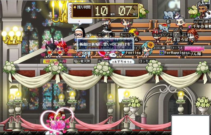 ・。♪☆とも・蘭結婚式9☆♪。・