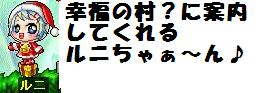 20071024171623.jpg