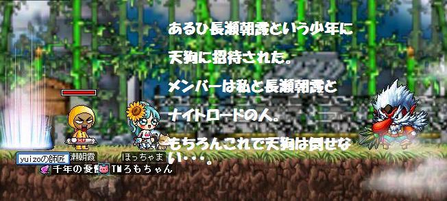 20071025214343.jpg