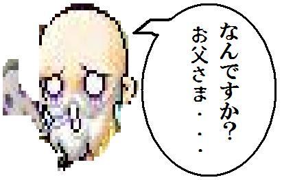 20071029180722.jpg