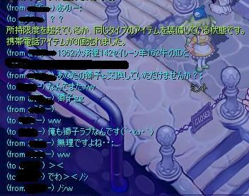 20070812012249.jpg