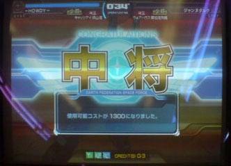 20070705132735.jpg