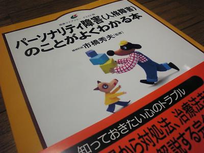 """将来の""""お兄ちゃん""""に渡すための本"""