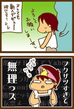 2006_09_04.jpg