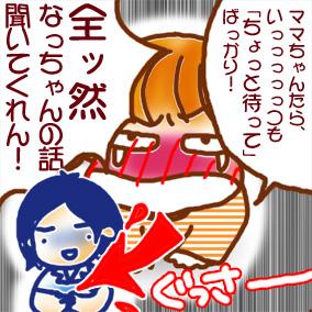 2007_06_19.jpg